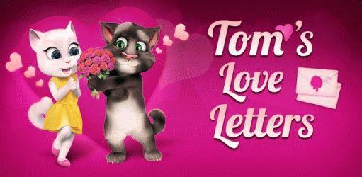 Tom's Love Letters – влюбленные это оценят