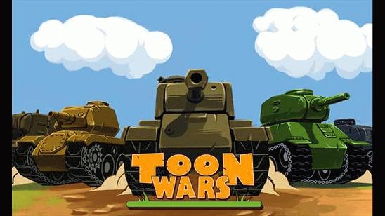 Toon Wars – скачать увлекательные танки