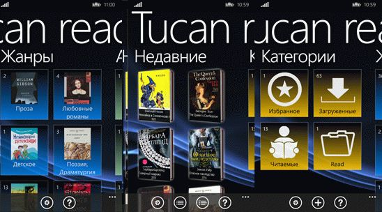 Tucan reader - читалка книг для Windows Phone