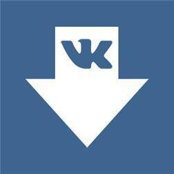 VK Downloader скачать бесплатно для windows phone
