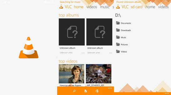 Популярный медиаплеер VLC Player для Windows Phone скачать бесплатно