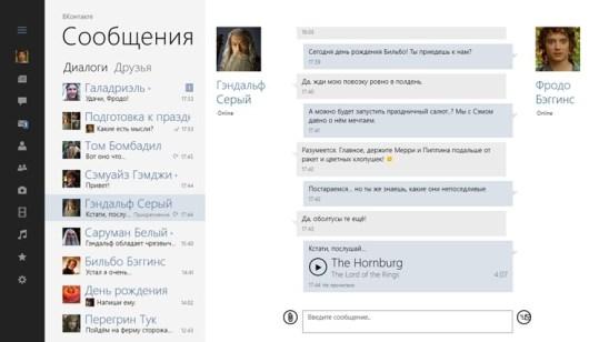 Встречайте новое обновление клиента ВКонтакте для Виндовс 8