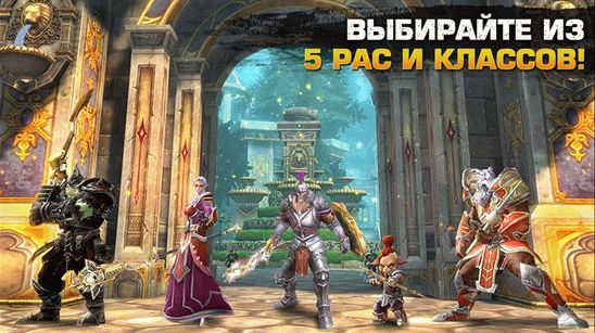Вторая часть игры «Order & Chaos» выпущена для Windows девайсов