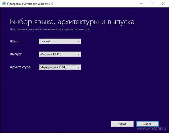 Загружаем ISO-образы Windows 10! Подробная инструкция!