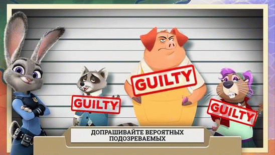 Зверополис: Расследования Хопс - потрясающая головоломка