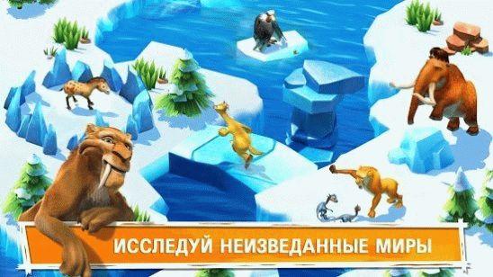 Игра «Игра «Ледниковый Период: Приключения» для Windows Phone на выходе
