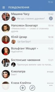Скачать вконтакте для windows 10